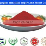 Hot sale & hot cake Cadmium Red pigment red 108 colorant powder Chinese manufacturer