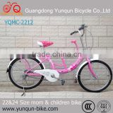 22 inch tandem bicycle for 2 people with 2 wheel, mother and child bike with 2 seats