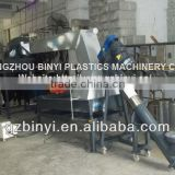 Best selling used copper wire recycling machine scrap copper cable wire recycling machine