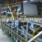 Hottest!!High Quality Test Liner Paper Making Machine of High Quality with Resonable Price and Brand