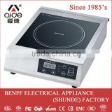 high efficiency 3500W chinese cooking stove