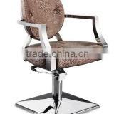 2015 Antique Styled Salon Styling Chairs/Hot sale Brown Hair salon equipment                                                                         Quality Choice