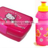 lunch box and water bottle set