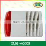 SMG-AC008 Wireless outdoor Siren with flash strobe light for alarm system