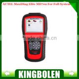 Autel MaxiDiag Elite MD702 OBD II Auto Code scanner ALL systems + DS Model + EPB+OLS Diagnostic for Europe Cars Online Update
