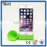High quality silicone mobile phone speaker/Bulk Horn Silicone Big Sound Mobile Phone Speaker