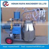 Good quality cow farm equipment