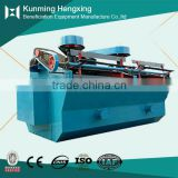 Advanced China Laboratory Flotation Machine