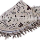 HD4013 chenille cleaning slipper