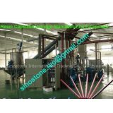 Inquiry about Resin Capsule Manufacturing Machine