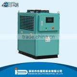 aquarium water chiller