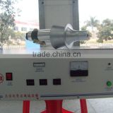Ultrasonic system parts generator, transducer, horn