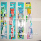 One dollar shop Gift party Product Cheap Wholesale product