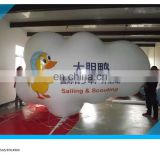 white color cloud shaped balloons with double logo side