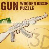 China supplier of DIY 3D wooden gun toy AK47