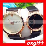 OXGIFT AliExpress selling men's watches, fashion British wind business pointer dermis couple watches