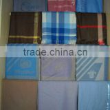 Airline blanket flame retardant