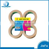 Chinese supplier kraft paper gummed tape for carton sealing