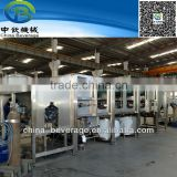 elegant shape of automatic packing system