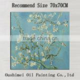 Top Skills Artist Handmade High Quality Vincent Van Gogh Almond Blossom Oil Painting For Wall Decoration Almond Blossom Painting