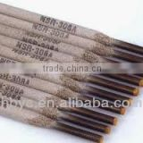 Welding electrode AWS A5.1 E6013 low carbon steel welding rods AWS E6013 less smoke welding rods & elecrtrode J421 J422