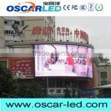 china manufacturer directly supply p12 curve led screen xxx video wall-mounted led display ads promotion effect led display