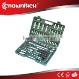94pcs Professional Socket Set, DIN standards, CRV, bicycle repairing and household use/auto repair tool box set