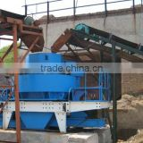 sand making machinery for river stone sand maker for sale
