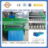 China roof tile machine factory colored steel gi roll forming corrugated roof tile machine