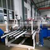Automatic carton box folding gluing machine / folder and gluer machine from China cardboard factory