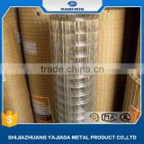 hog highway mesh fence welded wire mesh