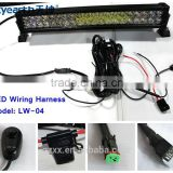 new design LED light bar harness waterproof relay and car fuse good quality switch button