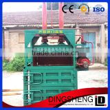 factory supplied used silage baling machine