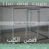 high quality stainless steel wire dog cage