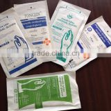 Latex sterile surgical gloves better price Malaysia