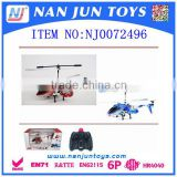 2016 new design kids 4 channel rc helicopter for sale                                                                         Quality Choice