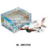 2013 electric plane,rc helicopter electric motor