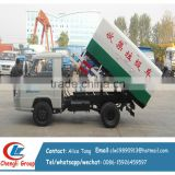 1.5T mini garbage trucks for sale garbage compressor truck