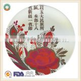 BEST PRICE!!!8 Inch Melamine Plate Divided Melamine Plate Custom melamine plates