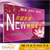 DC12V Chinese supplier large size lightbox film without borders