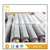 325mesh Stainless Steel Filter Mesh, Stainless Steel 316L Wire Screen, 25 Micron Stainless Steel Wire Mesh