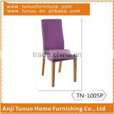 purple fabric high back dining chair, classic hotel dining room furniture,cheap side chair