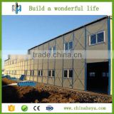 China modular steel building prefab warehouse with long term service life                                                                         Quality Choice