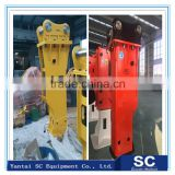 PC270LC-8 excavator mounted Rock breaker hammer /vibro hammer made in China