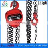Safety equipment 3T pulley block mini machine elevator