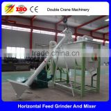 Hot sale high quality cow/cattle dairy farm vertical type mixer, feed mixer, mixing machine for sale