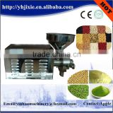 Electric industrial coffee grinding machine/ Grain Grinder / Spice Grinder mill