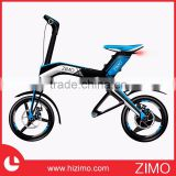 Factory price Cheap Mini Folding Electric Bike