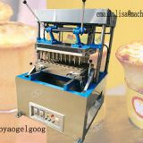 Pizza Cone Making Machine Supplier