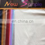 PU Fabric Fax Leather Fabric